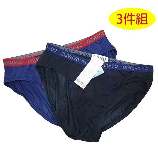 【南紡購物中心】【Mr.DADADO】WINCOOL 涼感紗M-LL三角褲(3件組)