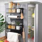 冰箱置物架側壁掛架多功能家用廚房收納架磁吸免打孔洗衣機置物架  【端午節特惠】