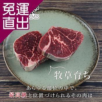 勝崎生鮮 紐西蘭銀蕨PS極鮮嫩菲力牛排5片組 (100公克±10%/1片)【免運直出】