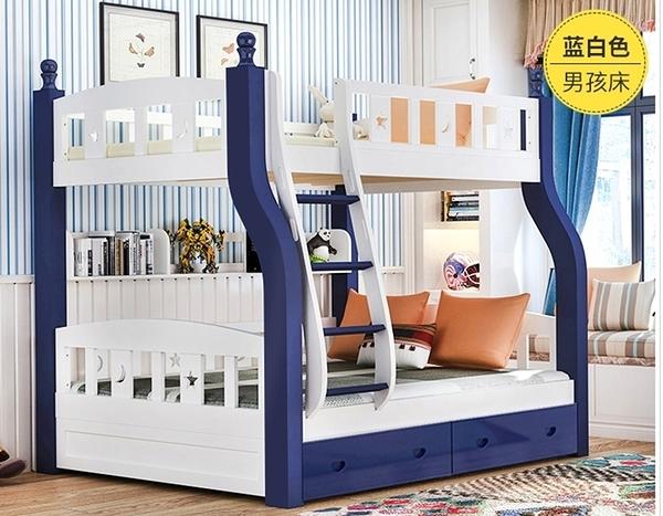 【千億家居】實木兒童床組(藍白色款)上下床/高低床/母子床/上下舖/雙層床架/兒童家具/SE194-1