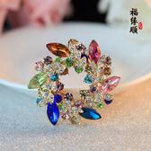驚艷奧地利人工水晶鑽 韓版時尚百搭胸針LY1542『愛尚生活館』