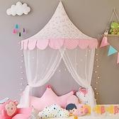 150cm兒童帳篷遊戲屋公主房女孩室內男孩寶寶玩具小屋【淘嘟嘟】