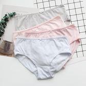 內褲女 生理褲 簡約特舒服40支全棉中腰 檔部三層 貼身是全棉純棉內褲褲頭《小師妹》yf887