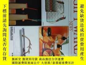 二手書博民逛書店Giftware罕見News Magazine 2013 09-10 禮品禮物工藝品手工設計原版Y14610