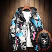 冬季特大碼加棉迷彩嘻哈衝鋒衣加肥加大連帽雙面穿學生夾克潮胖子