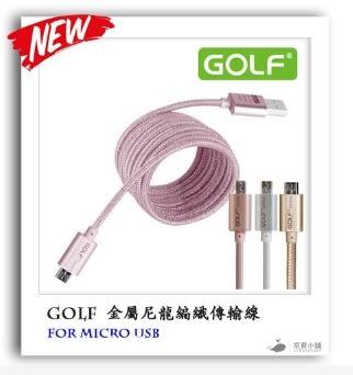 GOLF 0.25m Micro USB 金屬尼龍編織傳輸線 數據線 傳輸線 金屬充電線 iPhone 7 6s 6 Plus 行動電源