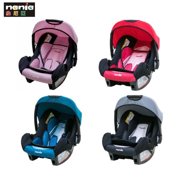 納尼亞 NANIA 提籃式汽座/安全汽座(星空系列) FB00019