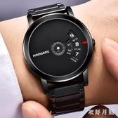 無指針概念手錶蟲洞學生炫酷創意個性潮流運動防水中性男士石英錶 FF5232【衣好月圓】