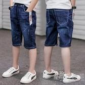 兒童牛仔褲男童短褲夏季七分褲子中大童五分褲休閒中褲薄款外穿潮 蘇菲小店