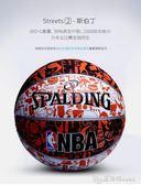 斯伯丁籃球7號lanqiu學生室內室外成人NBA水泥地耐磨比賽禮物 夏洛特居家