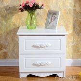 白色簡易床頭櫃歐式簡約現代儲物櫃臥室多功能組裝收納床邊櫃YYP ciyo黛雅