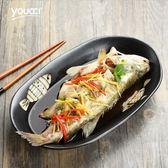 youcci悠瓷 創意橢圓盤大小號魚盤子 家用陶瓷長方盤西餐盤水果盤