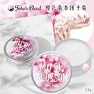 日本 John's Blend 櫻花麝香護手霜 70g