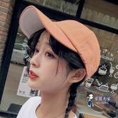 遮陽帽 帽子女春夏季鴨舌帽韓版百搭潮人學生街頭太陽防曬遮陽棒球帽男潮 5色