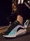 氣墊鞋 夏季透氣網鞋學生鞋子男士45運動跑步氣墊鞋男46大碼男鞋百搭潮鞋 芊墨左岸