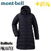 【Mont-Bell 日本 女 Travel Down 羽絨長大衣《純黑》】1101550/長版外套/羽絨外套/防風禦寒