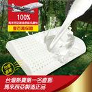 ● 通過ECO等三大驗証為高含量天然乳膠製品● 採單張灌模一體成型製造,非便宜裁切片材