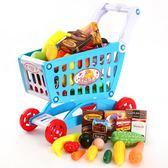 交換禮物-過家家購物車玩具套裝 兒童超市仿真蔬菜水果寶寶益智玩具WY