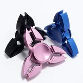 ♚MY COLOR♚  三葉螃蟹款指尖陀螺 鋁合金 螃蟹 三角 手指玩具 抗煩躁 解焦慮【P25-5】