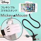 ユニークなミッキーマウスのハンド型デザイン!曲げて伸ばして、スマホライフをもっと楽しく!