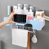 現貨 浴室置物架衛生間廁所洗手間吹風機收納衛浴壁挂吸盤吸壁式 聖誕節交換禮物