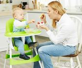 寶寶餐椅可折疊多功能便攜式兒童嬰兒椅子宜家用小孩吃飯餐桌座椅 igo全館免運