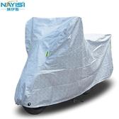 防雨防曬防水踏板摩托車罩電動電瓶車車衣車套隔熱通用☌zakka
