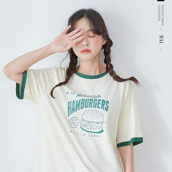 漢堡印圖配色領微長版T恤-BAi白媽媽【310409】