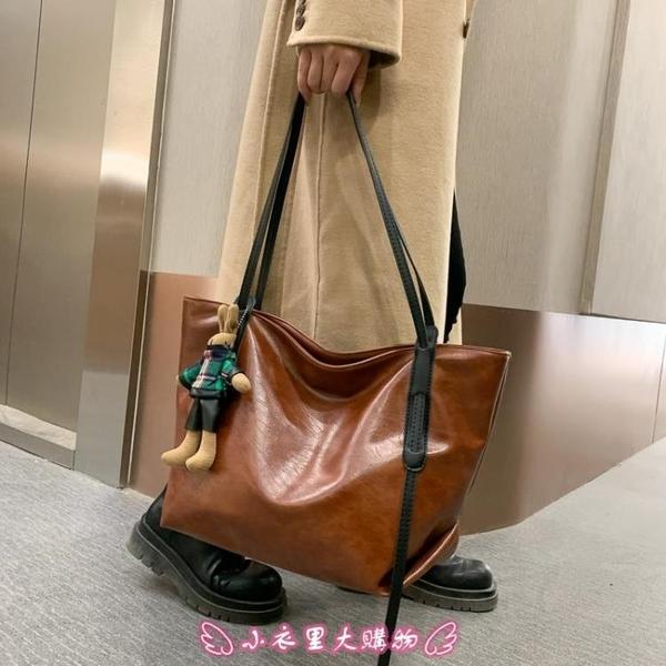 單肩包 秋冬復古大容量包包女新款潮網紅托特包小眾設計單肩包大包 - 小衣里大購物