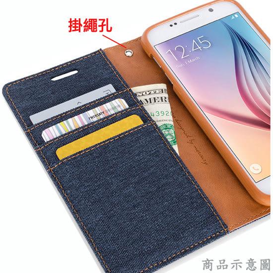 【牛仔風格】Apple iPhone 7 Plus 5.5吋 韓風軟殼側掀皮套/側開插卡手機套/翻頁式保護套/斜立保護殼