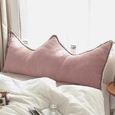 床頭靠墊 ins皇冠床上長靠枕床頭板軟包雙人臥室網紅靠墊可拆洗護腰大靠背
