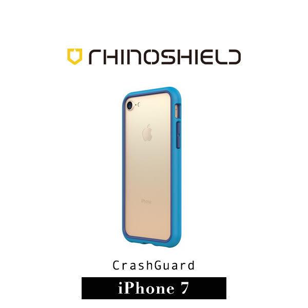 【G2 STORE】二代 Rhinoshield Crashguard 犀牛盾 耐衝擊 iPhone 7 防摔 保護 邊框 殼 - 藍色(附贈背面保護貼)