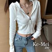 克妹Ke-Mei【AT68929】Chic我的少女感極簡拉鍊開襟V領連帽外套