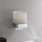 【麗室衛浴】德國EMCO頂尖浴室配件 LOFT系列 給皂器 鉻色0521.001.03