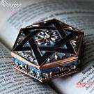珠寶收納盒 六芒星復古歐式公主首飾盒信物盒珠寶戒指飾品收納盒禮物 雙12提前購