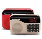 便攜式老年人半導體N63小型播放器充電插卡音箱完美