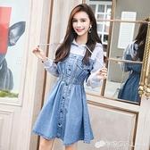 秋季韓版單排扣長袖牛仔裙女寬松衛衣連帽拼接假兩件洋裝潮