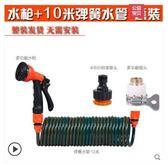 洗車水槍家用澆花神器伸縮水管高壓水搶噴頭刷車軟管彈簧水管套裝