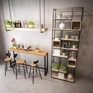 鐵藝家用吧台桌簡約靠牆吧台桌實木長條高腳酒吧桌咖啡廳桌椅 樂活生活館