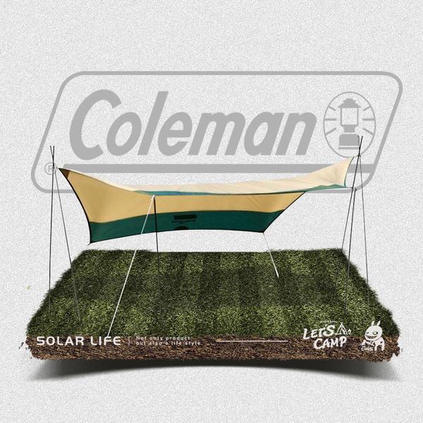 Coleman XP 六角形天幕/MDX CM-28621.防水防紫外線 遮陽客廳帳 露營外帳 遮雨炊事帳 天幕帳含營柱