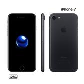 【晉吉國際】Apple IPhone 7 128G IOS10 4.7吋 主相機1200萬 前相機700萬