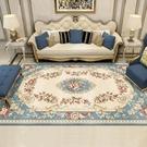 地毯客廳歐式免洗沙發茶幾毯現代