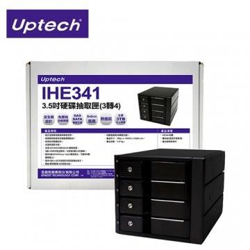 登昌恆 IHE341 3.5吋硬碟抽取匣(3轉4)