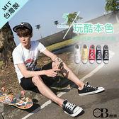 OrangeBear《SD0001》玩酷本色~經典舒適休閒帆布鞋-男‧台灣製‧5色