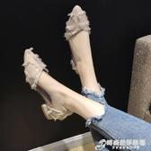 尖頭單鞋女春秋季新款粗跟時尚百搭韓版低跟平底矮跟淺口女鞋 時尚芭莎