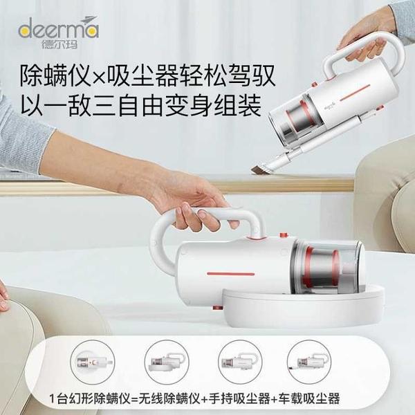 無線除蟎儀家用床上吸塵器紫外線除蟎機【618店長推薦】