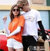 夏季冰絲袖套女防紫外線手臂套袖男袖子冰爽手套長款防曬手袖 電購3C