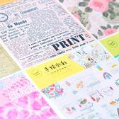 【BlueCat】手繪水彩櫻花季多風格和紙 手帳貼紙 (一組4入)