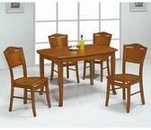 【新北大】✪ S656-5 小法式4.3尺柚木餐桌(不含餐椅)-18購