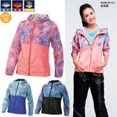 MIZUNO美津濃   女運動風衣外套 (螢光粉橘) 翁茲蔓代言款  防潑水 抗紫外線30 刷毛內裡